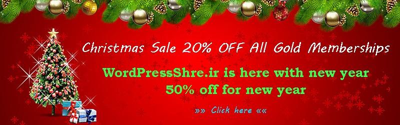 JoomlaShare.ir Happy New Year Discount